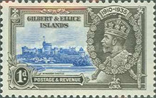 [The 25th Anniversary of the Regency of King George The Fifth, type E]