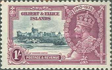 [The 25th Anniversary of the Regency of King George The Fifth, type E3]
