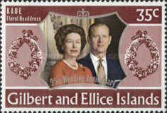 [The 25th Anniversary of the Wedding of Queen Elizabeth II and Prince Philip, type FE1]