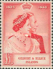 [The 25th Anniversary of the Wedding of King George The Sixth and Queen Elizabeth, type U]