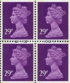 [Queen Elizabeth II - From Booklet, 2-Band Phosphor, type ]