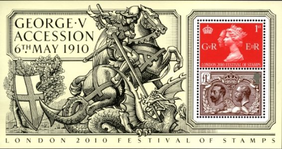 [London 2010 Festival of Stamps, Typ ]