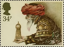 [Christmas Stamps, Typ AAC]