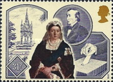 [The 150th Anniversary of the Accession of Queen Victoria, Typ ADT]