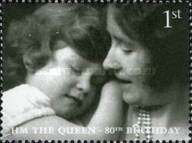 [The 80th Anniversary of the Birth of H.M. The Queen, Typ BTS]