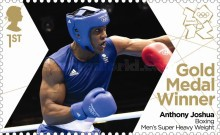 [Team GB Gold Medal Winners - Self Adhesive Stamps, Typ CWC]