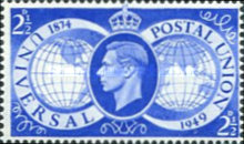 [The 75th Anniversary of the Universal Postal Union, type DK]
