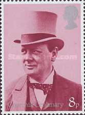 [Sir Winston Spencer Churchill, Typ OO]