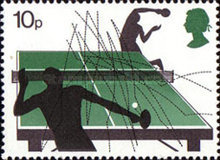 [The 100th Anniversary of the Wimbledon Tennis Championships, Typ QV]