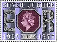 [The 25th Anniversary of the Reign of Elizabeth II, Typ RE]