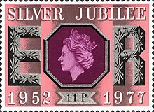 [The 25th Anniversary of the Reign of Elizabeth II, Typ RG]