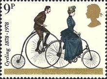 [The 100th Anniversary of the First International Cycling Organizations, Typ SK]
