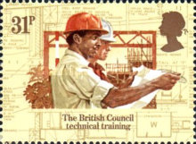 [The 50th Anniversary of the British Council, Typ ZW]