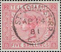 [Queen Victoria - Telegraph Stamp. Different Perforation, Typ D1]