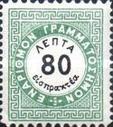 [Postage-due Stamps, type A8]