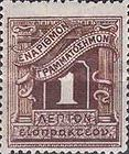[Value Stamps, type C]