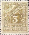[Value Stamps, type C13]