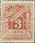 [Value Stamps, type C2]