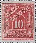 [Value Stamps, type C4]