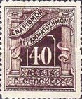 [Value Stamps, type C8]