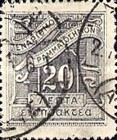 [Value Stamps - New Drawing, type D5]
