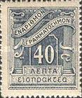 [Value Stamps - New Drawing, type D8]