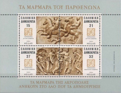 [Art Treasures from Parthenon, type ]