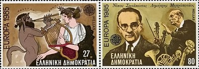 [EUROPA Stamps - European Year of Music, type ]