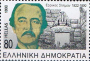 [The 100th Anniversary of the Death of Heinrich Schliemann, Archeologist, type ]