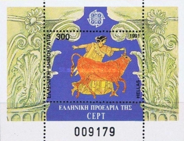 [Greek Presidency of CEPT, type ]