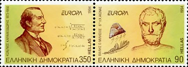 [EUROPA Stamps - Inventions & Discoveries, type ]