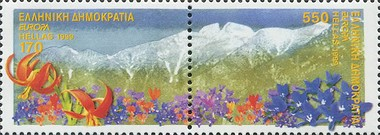 [EUROPA Stamps - Nature Reserves and Parks - Olympus National Park, type ]