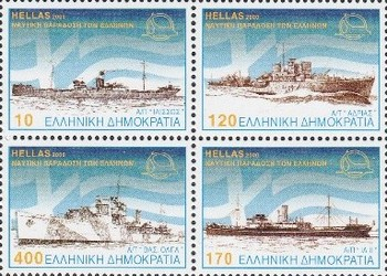 [Greek Ships, type ]