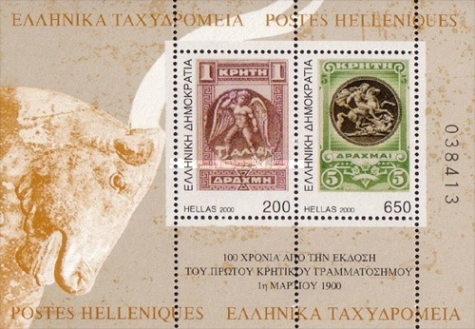 [The 100th Anniversary of the First Stamp Publication on Crete, type ]