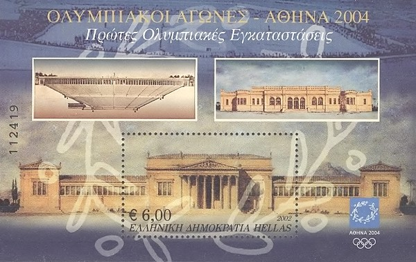 [Olympic Games - Athens 2004, Greece, type ]