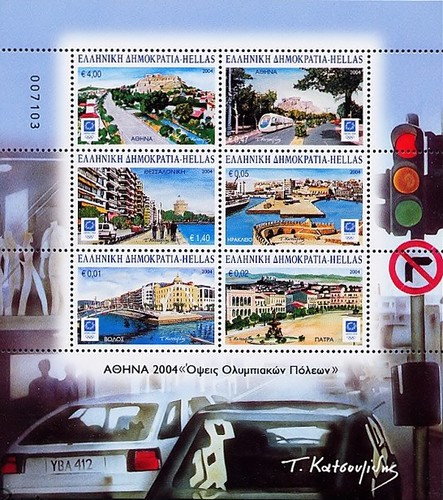 [Olympic Games - Athens, Greece - Host Cities, type ]