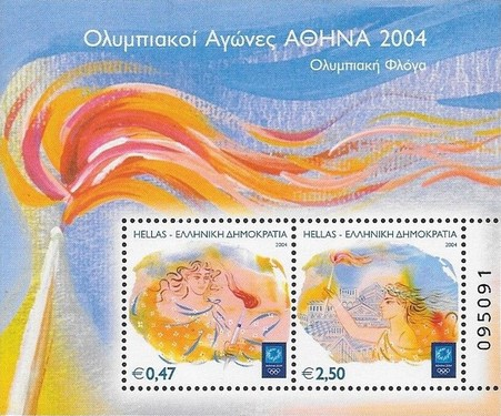 [Olympic Games - Athens, Greece - The olympic Flame, type ]