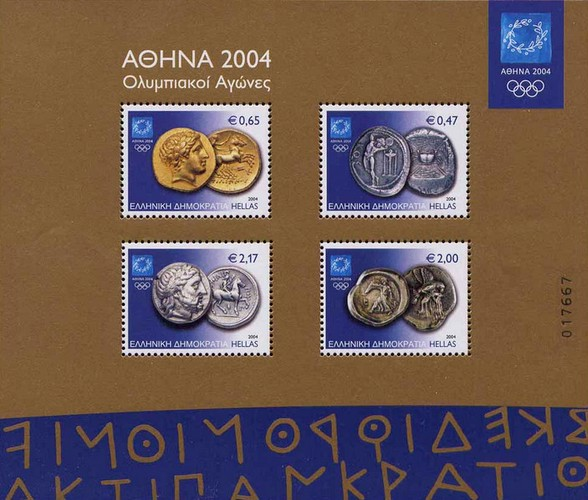[Olympic Games - Athens, Greece - Ancient Olympic Coins, type ]