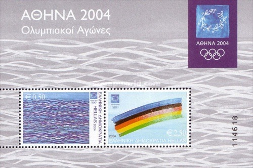[Olympic Games - Athens, Greece - Modern Art, type ]
