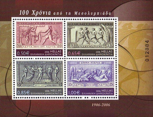 [The 100th Anniversary of the Interim Olympic Games - Athens, type ]