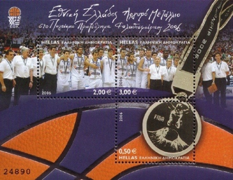 [Greece  Silver Medal in The World Basketball Championship, type ]