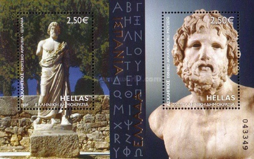 [Historical Connections between Greece and Spain, type ]