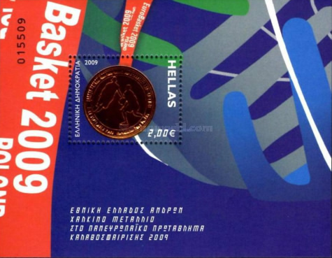 [International Distinctions for Greek Basketball, type ]