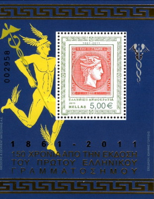 [The 150th Anniversary of Greek Stamps, type ]