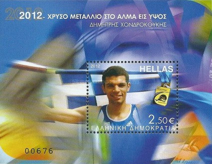 [Sport - Golden Greek Distinctions, type ]