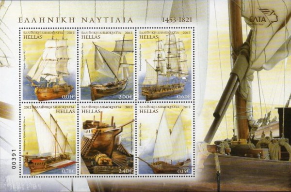 [Sailing Ships - Greek Shipping, type ]