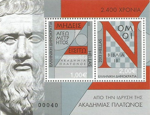 [The 2400th Anniversary of the Founding of Plato's Academy, type ]
