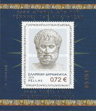 [The 2400th Anniversary of the Birth of Aristole, 384-322 BC, type ]