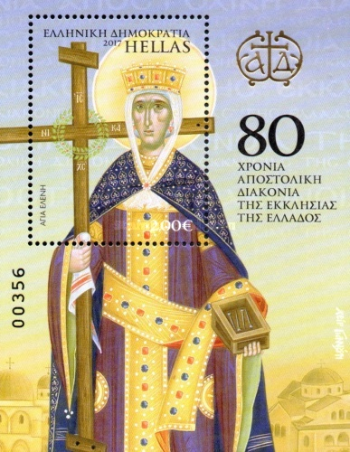 [The 80th Anniversary of the Apostoliki Diakonia of the Church of Greece, type ]