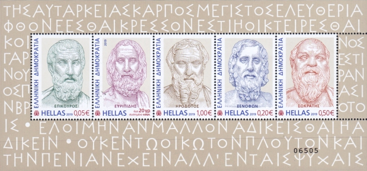 [Ancient Greek Writers, type ]